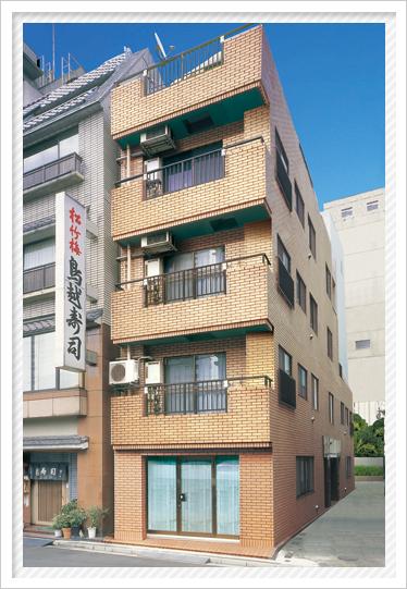 UJ浅草マンション