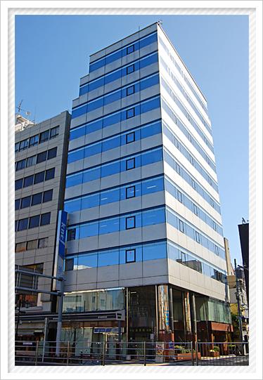 立花国際ビル